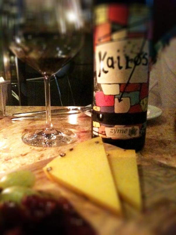 Kairos and cheese
